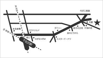 下北沢亭地図